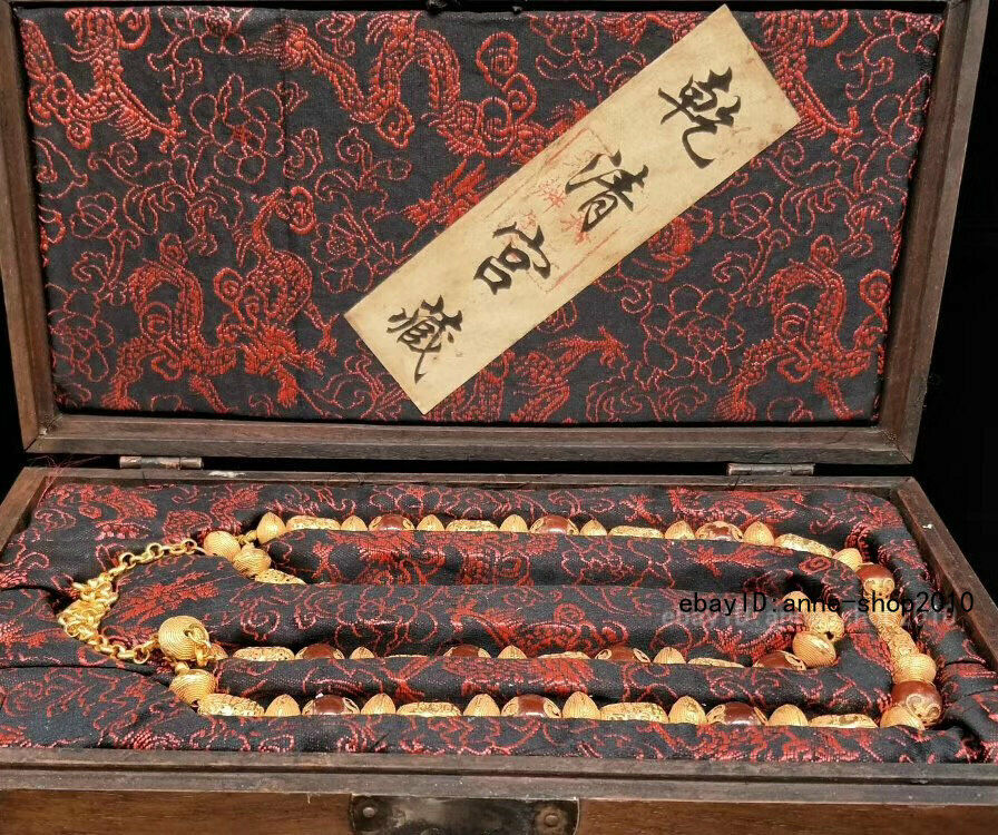 Marked Old China Ancient Qing Dynasty Gold Necklace wood Box ZAO