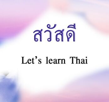Thai Language lessons for travel, business or study