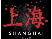 PR Supervisor | Shanghai Club