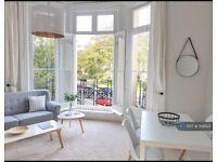 2 bedroom flat in Belvedere Court, Folkestone , CT20 (2 bed) (#899521)