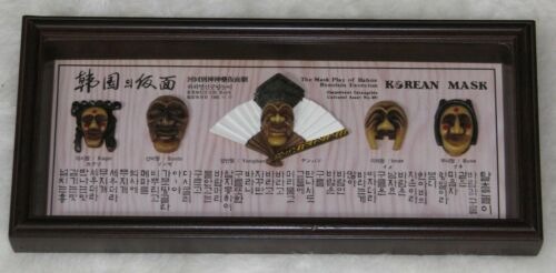 Korean Five Carved Masks The Mask Play Of Hahoe Byeolsin Exorcism Shadowbox