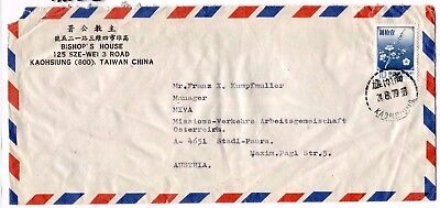 HH202 1979 CHINA TAIWAN *Kaohsiung* Airmail Cover CATHOLIC MISSION BISHOP