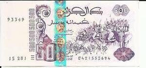 Argelia 500 dinares 1998. p 141. UNC condición. 4RW 26JUL-  ver título original - España - Argelia 500 dinares 1998. p 141. UNC condición. 4RW 26JUL-  ver título original - España
