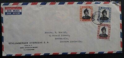 RARE 1960 Brunei Airmail Cover ties 3 Sultan stamps canc Seria to Australia
