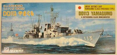 Pit Road 1 700 Japanese Jmsdf Ship Yamagumo Minesweeper Dd113 Model Kit