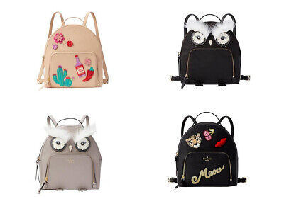 🌸Kate Spade TOMI BACKPACK STAR BRIGHT OWL New Horizons Cactus Run Wild Leopard