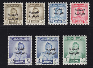 Iraq-Sc-188-194-MLH-1958-First-Issue-of-the-Republic-Overprints-cplt-VF