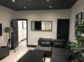 1 bedroom in Moss Bank, Chester, CH1 (#1102324)