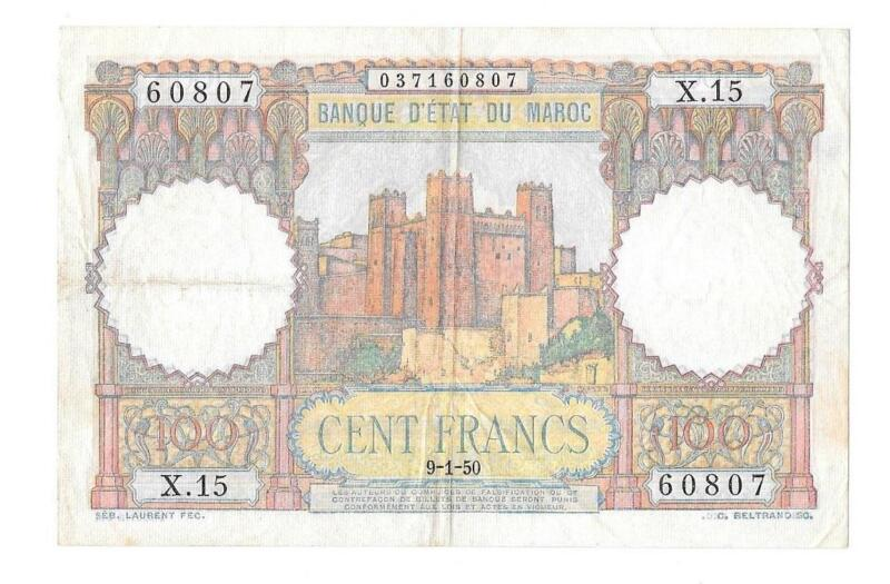 Scarce Bank Of Morocco 100 Francs, 9-1-50, Cat. #20, XF - P330