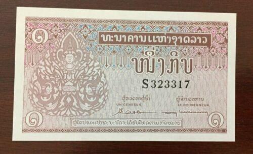 1967 1 Kip Banknote, Laos, Banque Nationale, Crisp Uncirculated condition