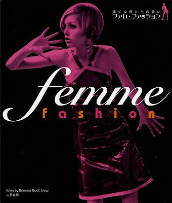 """Femme fashion"" photo book Audrey Hepburn Twiggy Sophia Loren Brigitte Bardot"