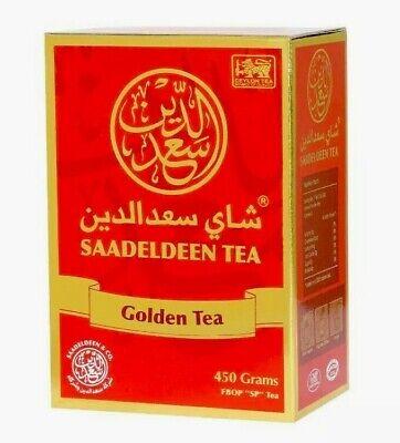 450g Tea - 100% Pure Ceylon Tea | Natural, Loose Leaf, Black Tea | 450g (15.8oz)