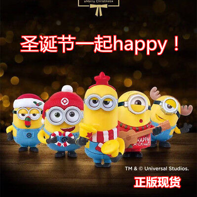 2018 The Minion Despicable Me KFC Christmas Meal Toys Completed Set 5 PCS NIP