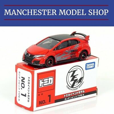 """Tomica 50 Ford Focus RS500 matt black /""""New 2014/"""" SCARCE SEALED BOXED"""