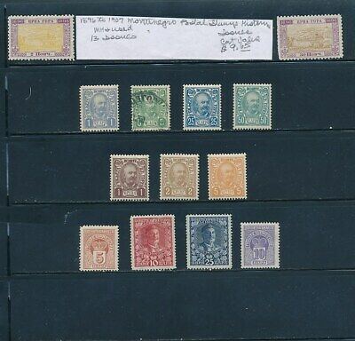 OWN PART OF MONTENEGRO POSTAL STAMP HISTORY. 13 ISSUES CAT VALUE $9.65