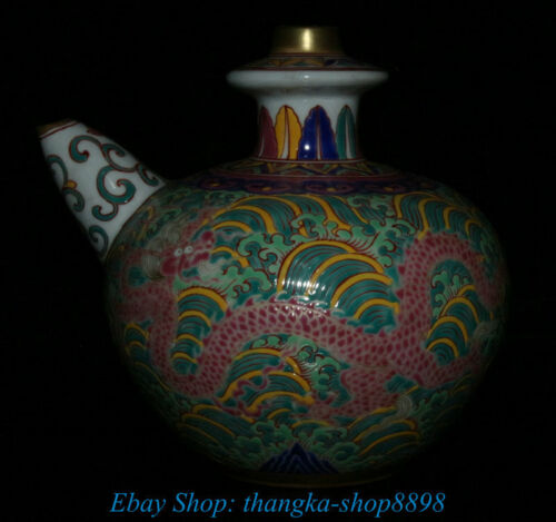 "7"" Marked Old China Famille Rose Porcelain Dynasty Dragon Wine Tea Pot Flagon"