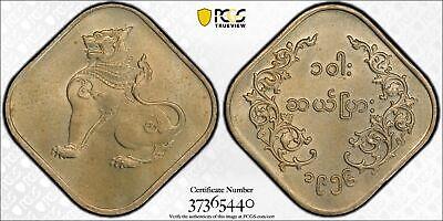 1956 Burma 10 Pya PCGS MS65