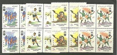 Купить Persia/ 1974  SC#1795-98  ( BLOCK )   MNH