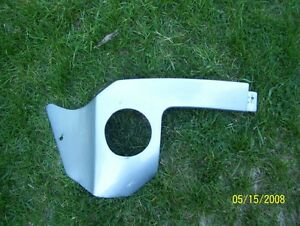 yamaha Seca 650 turbo lower engine fairing
