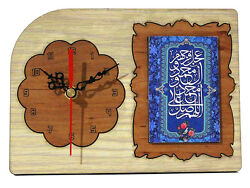 Islamic Shia Muslim  wooden handmade table clock with stand - size 8x5.75 In