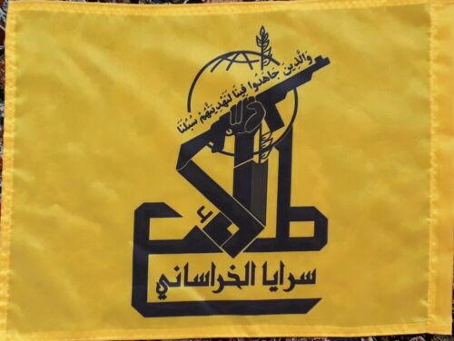 Iraqi Shia Muslim Saraya Al-Khorasani Militia Military Group Flag # 609891