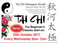 New Beginner's Tai Chi Classes in Glasgow start 25th October 2017 at The Gateway, 100 Merrylee road