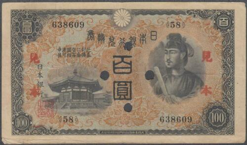 1930 Japan 100 Yen Specimen Banknote P-43As ND 1930