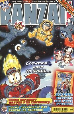 Carlsen Comics - BANZAI! Nr. 24 - Okt.2003 (Heft 24 von 50)