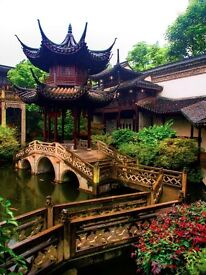 Incredibly well paid Early Years and Primary teaching positions in beautiful city in China
