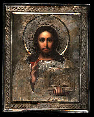 Russian icon Christ Pantocrator.19th century. With silver oklad. 18x14 cm.