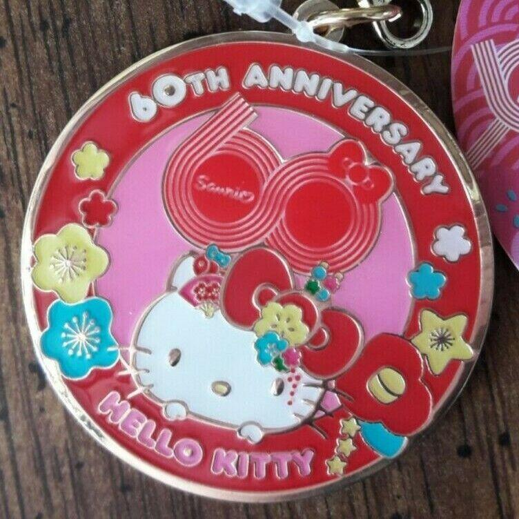 Sanrio 60th Anniversary Hello Kitty Keychain - RARE - NEW