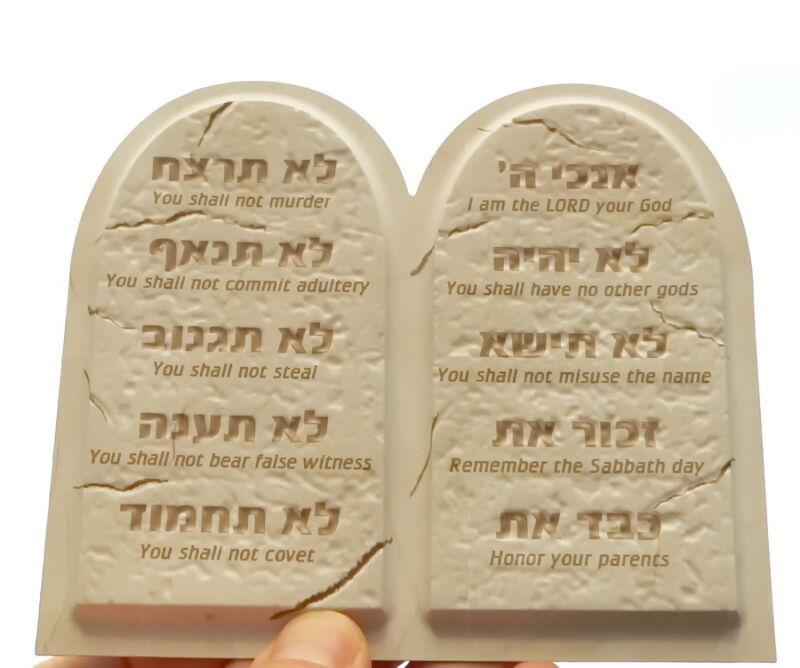 DECALOGUE 3D MAGNET Ten 10 Commandments Hebrew English Jewish Torah Israel Bible