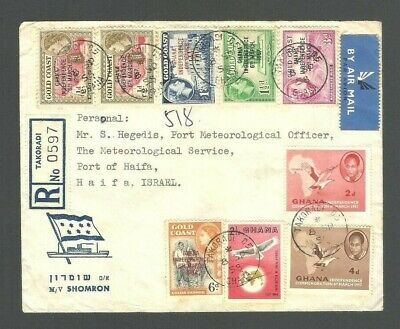 Gold Coast Ghana Ovpt 1958 Registered Cover Sent to Israel QEII