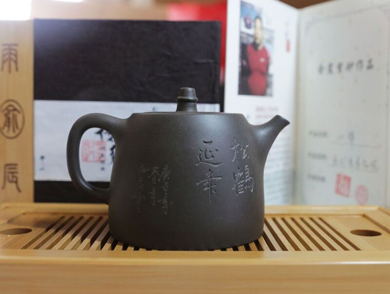 280cc master piece Yixing zisha 国工 Handmade 汉铎 teapot certificate longevity