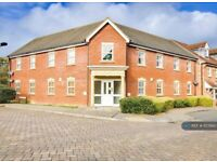 2 bedroom flat in Kendall Place, Medbourne, Milton Keynes, MK5 (2 bed) (#1157860)