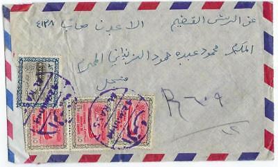 SAUDI ARABIA 1965 REGISTERED AL RASS VIA RIYADH AIR MAIL TO ADEN CAMP RARE CANCE