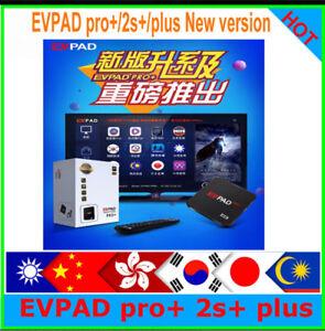 EVPAD PRO/2S PLUS ASIA IPTV BOX KOREA JAPAN CHINA HK ML TW THAI NO SUB Hallam Casey Area Preview