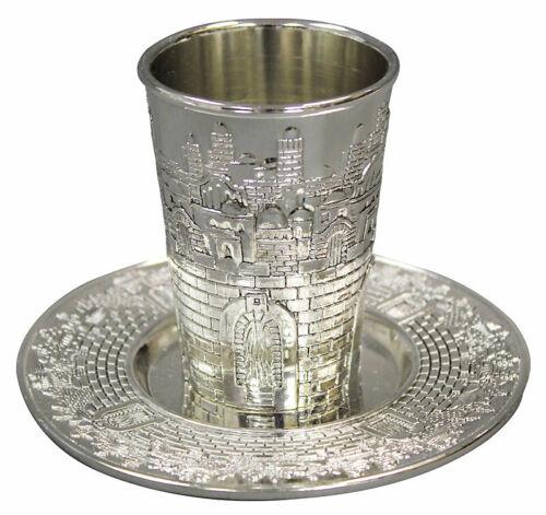 Nickel Plated Jewish Shabbat Kiddush Cup & Plate - JERUSALEM DESIGN