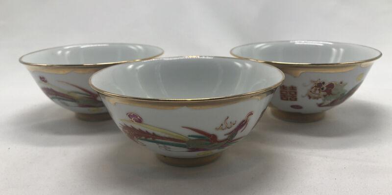 Vintage Chinese Porcelain Phoenix & Dragon Gold Trim Footed Fluted Bowls Set 3