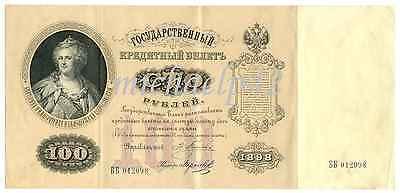 Russia State Credit Note 100 Rubles 1898 Pleske XF RARE