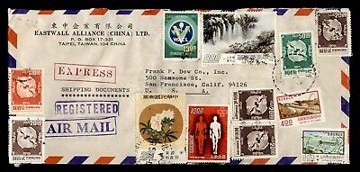 DR WHO 1977 TAIWAN CHINA TAIPEI SPECIAL DELIVERY REGISTERED AIRMAIL USA C242903