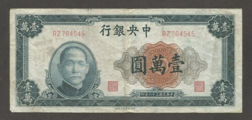 China, Central Bank of China 10,000 Yuan 1947; P-318; F+; Chinese printer