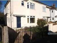 3 bedroom house in Lakewood Crescent, Bristol, BS10 (3 bed) (#932979)