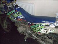 yamaha ttr125 bike