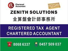 Zenith Solution (Chartered Accounting Firm) Eastwood Ryde Area Preview