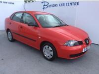 SEAT CORDOBA 1.4 S (red) 2005