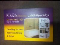 MOHAMED Laminate & hard wood fitter, Quality-Warranty, call now/07440331429