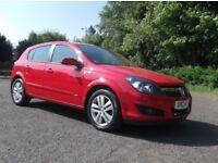08 Vauxhall Astra sxi 1.9 cdti