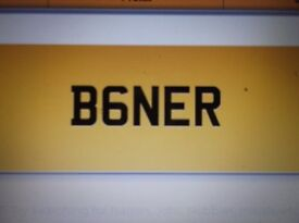 B6NER private plate for sale