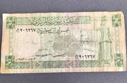 Syrian 5 Pounds Banknote 1982